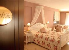 艾林農賓館 - 納夫普利翁 - 臥室