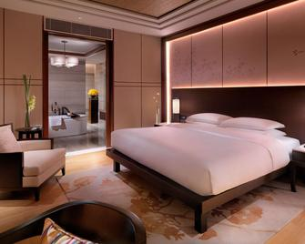 Hyatt Regency Chongming - Chengqiao - Спальня