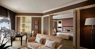 Hotel Equatorial Penang - George Town - Sala de estar