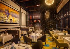 The Face Suites Kuala Lumpur - Kuala Lumpur - Restaurant