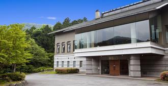 Shiki Resort Forest Hakone - Hakone - Edificio