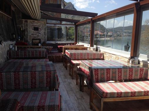 Lale Pension - Isparta - Restaurant
