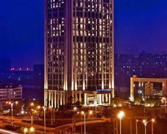 Best Western Premier Hotel Hefei - Hefei - Rakennus
