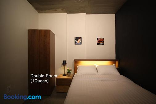 Nabi Hostel - Seoul - Bedroom