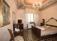 黎萊斯歷史中心酒店 (比薩) - 比薩 - 比薩 - 臥室