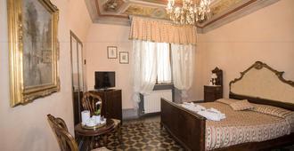 チェントロ ストリコ ピサ - ピサ - 寝室