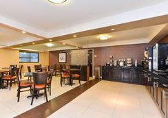 Quality Suites - Tinton Falls - Restaurant