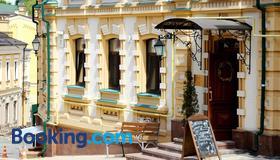 Gonchar Hotel - Kyiv - Toà nhà