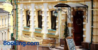 Gonchar Hotel - Kyiv - Bygning