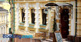 Gonchar Hotel - Kyiv - Building