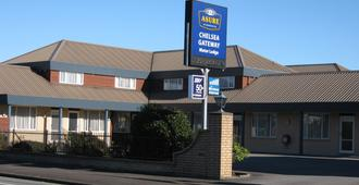 Asure Chelsea Gateway Motor Lodge - Вестпорт
