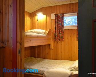 Trysil Hyttegrend - Trysil - Bedroom