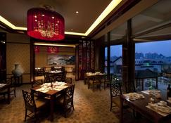 DoubleTree by Hilton Wuxi - Wuxi - Restaurant