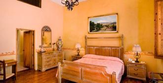 La Casa De La Marquesa - Querétaro - Soverom