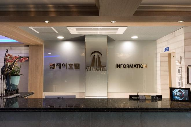MJ Hotel - Seogwipo - Front desk