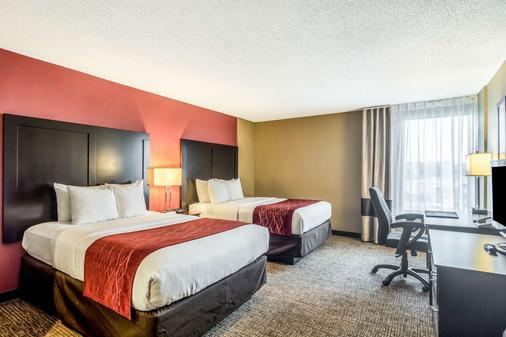 Comfort Inn O'Hare - Convention Center - Des Plaines - Bedroom