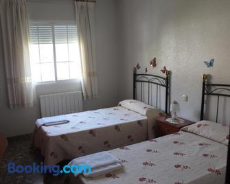 Casa San Miguel - Jarandilla de la Vera - Bedroom