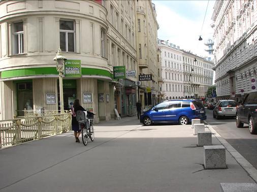 Pension Lerner - Вена - Вид снаружи
