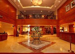 Holiday Inn Al Khobar - Al Khobar - Lobby