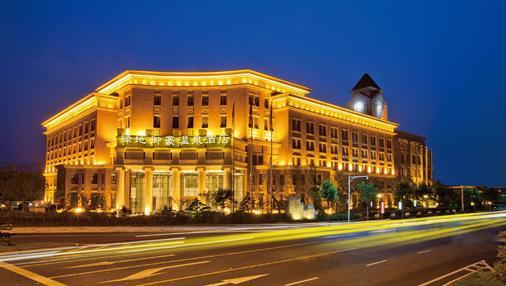 Nanjing Greenland Yuhao Hot Spring Hotel - Nanjing - Building
