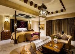 Sharq Village & Spa, A Ritz-Carlton Hotel - Doha - Soverom