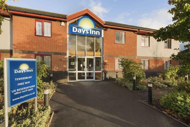 Days Inn by Wyndham Tewkesbury Strensham - Tewkesbury - Building