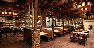 Crystal Peak Lodge - Breckenridge - Restaurant