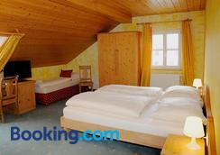 Gasthaus Marienhof - Obernberg am Inn - Bedroom