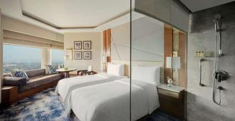 Shangri-La's - Eros Hotel, New Delhi - Nueva Delhi - Habitación