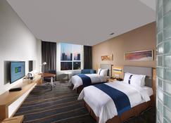 Holiday Inn Express Luoyang City Center - Luoyang - Bedroom