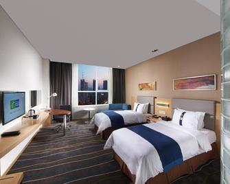 Holiday Inn Express Luoyang City Center - Luoyang - Slaapkamer