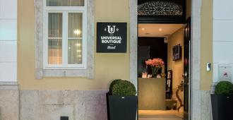 Universal boutique Hotel - Figueira da Foz - Edifício
