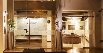 Awqa Classic Hotel - טרוחיו