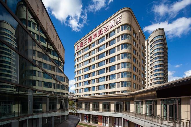 Ramada by Wyndham Shanghai Songjiang - Shanghai - Building