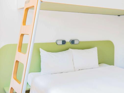 Ibis Budget Girona Costa Brava - Girona - Phòng ngủ