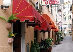Hotel Agnello D'oro - Genoa - Outdoors view