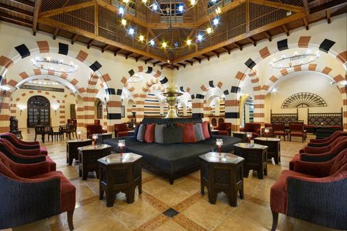 Jaz Makadi Oasis Resort - Χουργκάντα - Σαλόνι