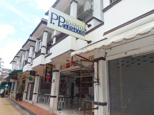 Banthai P.P. Hotel - Ko Phi Phi - Edificio