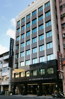 Wishinn Hotel - Kaohsiung - Edificio