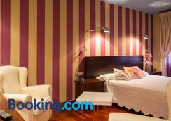 Hostal Fuentefria - Abejar - Bedroom