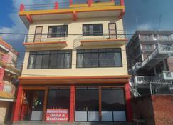 Bhattidanda Fresh & Natural Homestay - Dhulikhel - Building