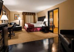 Best Western Saluki Inn - Carbondale - Bedroom