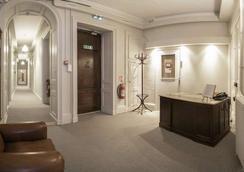 Hotel Vaubecour - Lyon - Aula