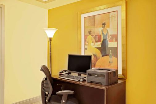 Howard Johnson by Wyndham Las Vegas near the Strip - Λας Βέγκας - Aίθουσα συνεδριάσεων