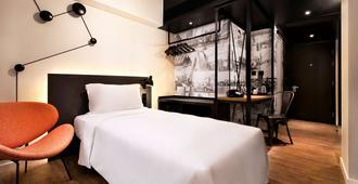 pentahotel Hong Kong, Tuen Mun - Hong Kong - חדר שינה