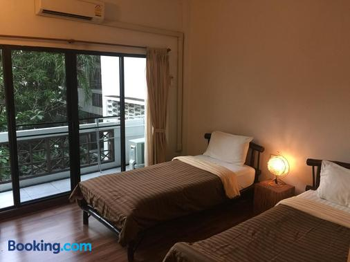 Lamphuhouse Bangkok - Bangkok - Bedroom
