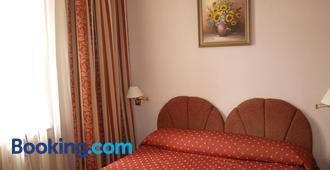 Domus Hotel-1 - Kyiv - Bedroom
