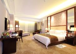 Grand Bay View International Hotel Dali - Dali - Κρεβατοκάμαρα
