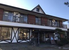 Guesthouse E-ne - Oshino - Budynek