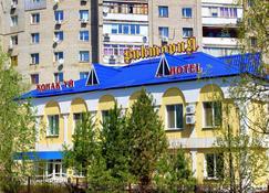 Гостиница Виктория - Уральск - Здание